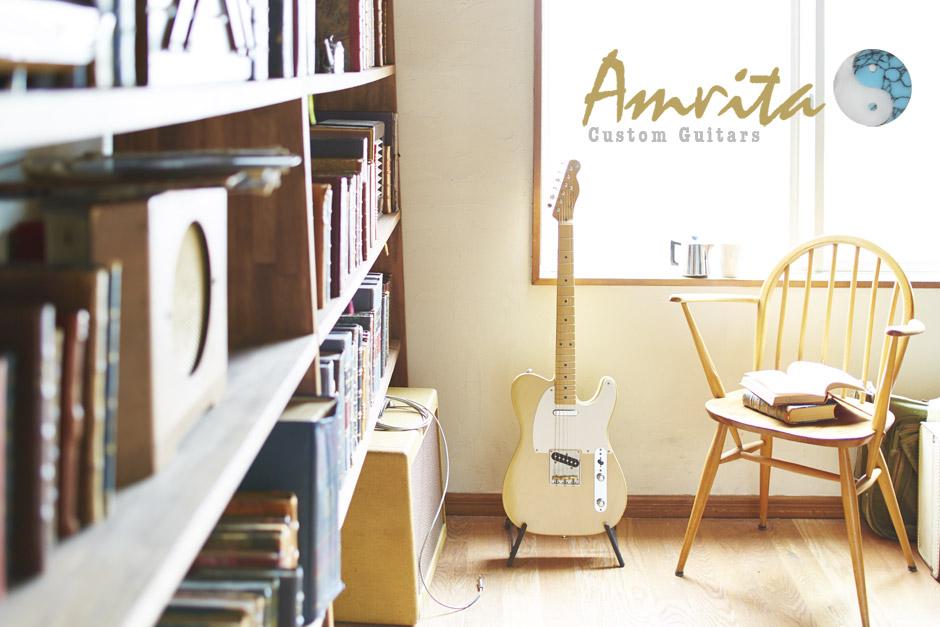 About Amrita